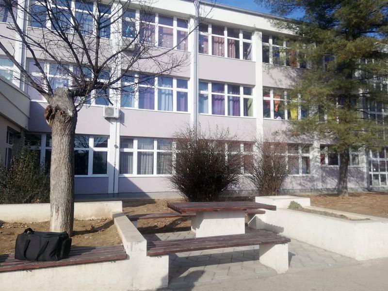 Grad i EU PRO energetski sanirali još jednu školu u Leskovcu