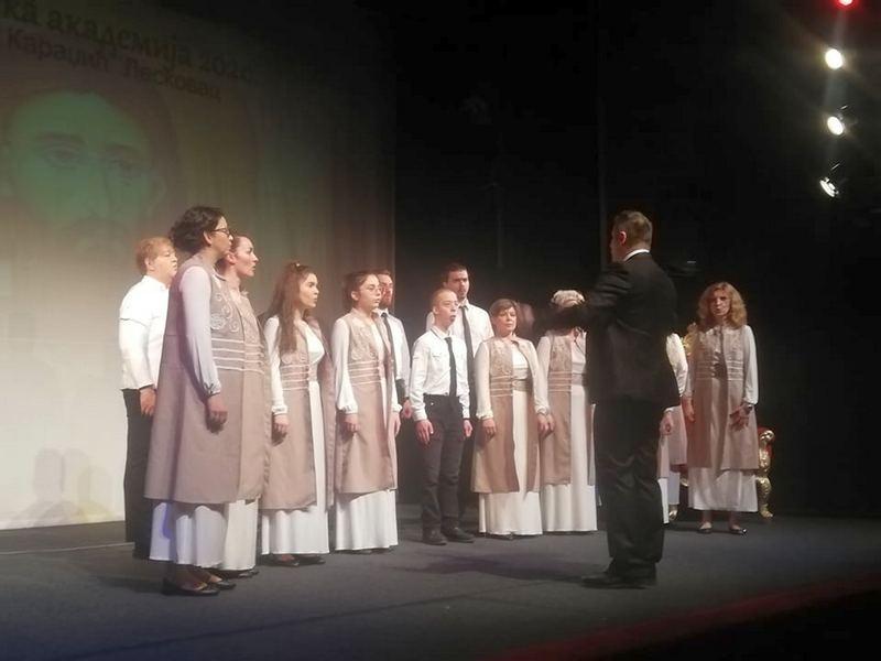 Održana Svetosavska akademija u Narodnom pozorištu