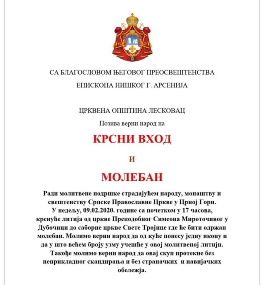 Leskovac: Sutra molitvena litija