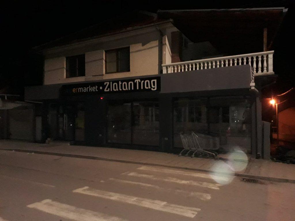 Zbog havarije u trafostanici nestala struja u zapadnom delu Leskovca, marketi zatvoreni