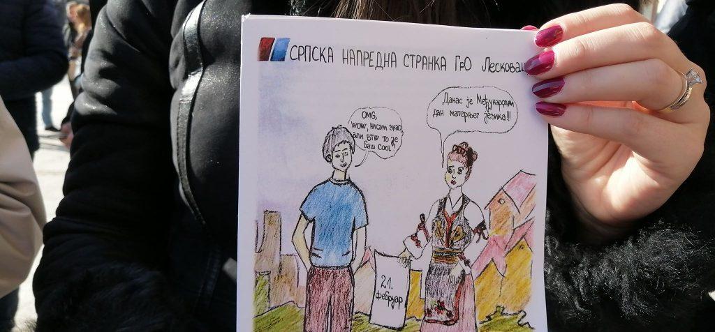 Leskovački naprednjaci napravili brošuru o značaju maternjeg jezika po zamisli Gorana Cvetanovića