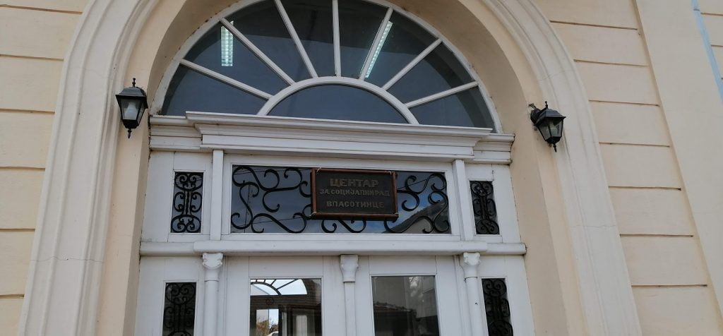 Ignjatović po četvrti put direktor Centra za socijalni rad, izabran novi direktor SRC