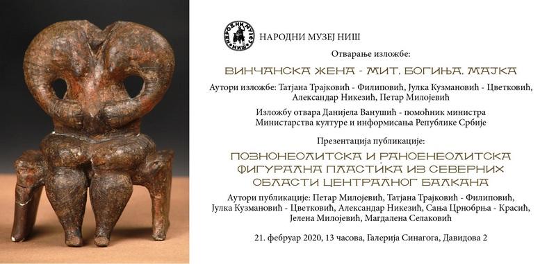 Vinčanska mitologija kroz izložbu, monografiju i reviju