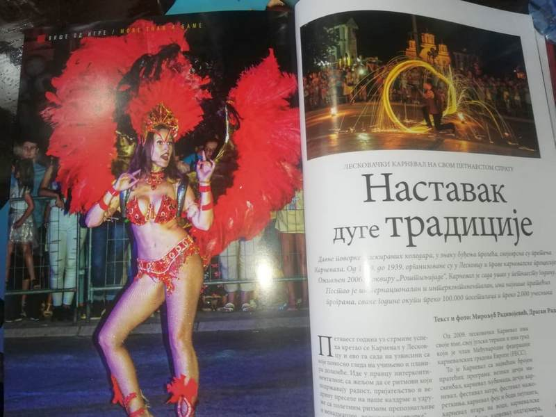 Članak o Leskovačkom karnevalu u nacionalnoj reviji