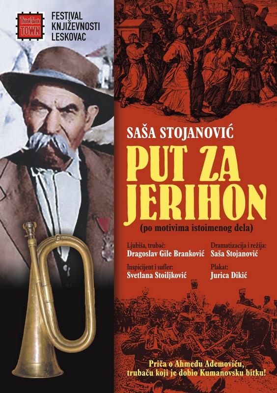 "Pozorišna predstava ""Put za Jerihon"" po motivima istoimenog romana"
