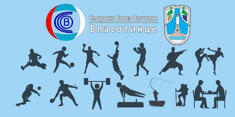 Za sportiste u Vlasotincu 35 miliona dinara