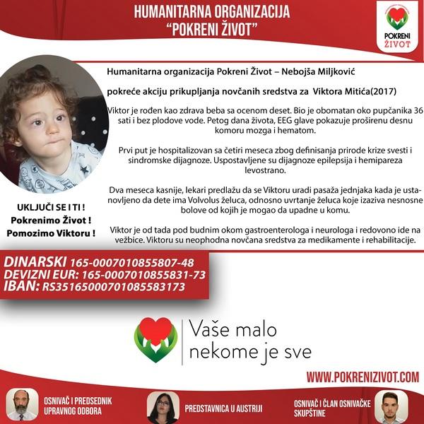 Humanitarna akcija za Viktora Mitića iz Leskovca