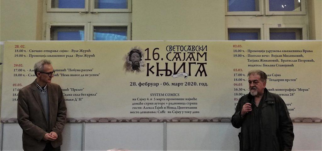 """Svetosavski pečat novinaru za knjigu """"Sedma sila bez krila"""""""
