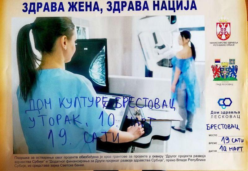 Predavanje o borbi protiv raka dojke