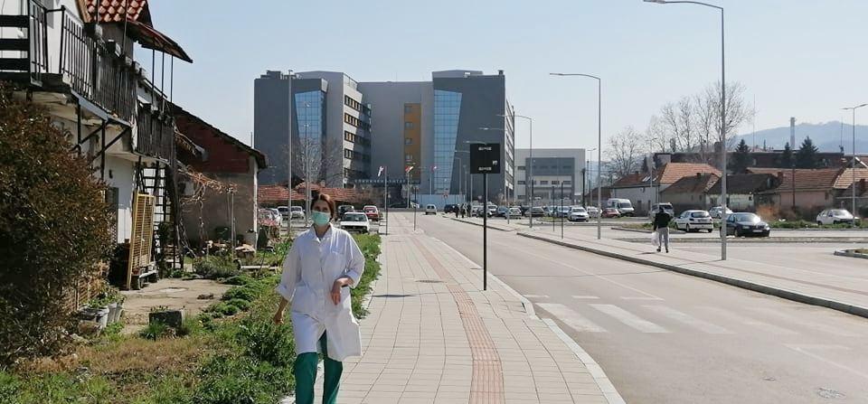 U Srbiji još 15 zaraženih (118), nema informacija za jug Srbije