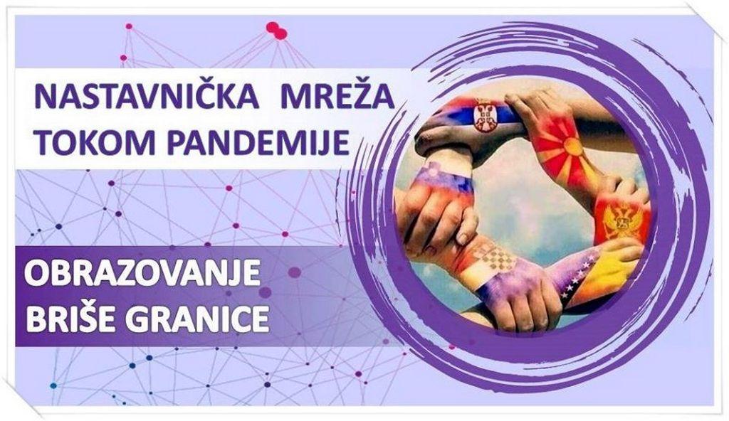 Zajedništvo nastavnika regiona ili Nastavnička mreža tokom pandemije