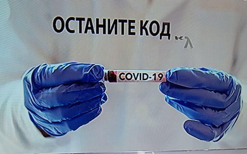 Tim 42 traži od leskovačkih zdravstvenih sutanova transparentnije informacije o koroni