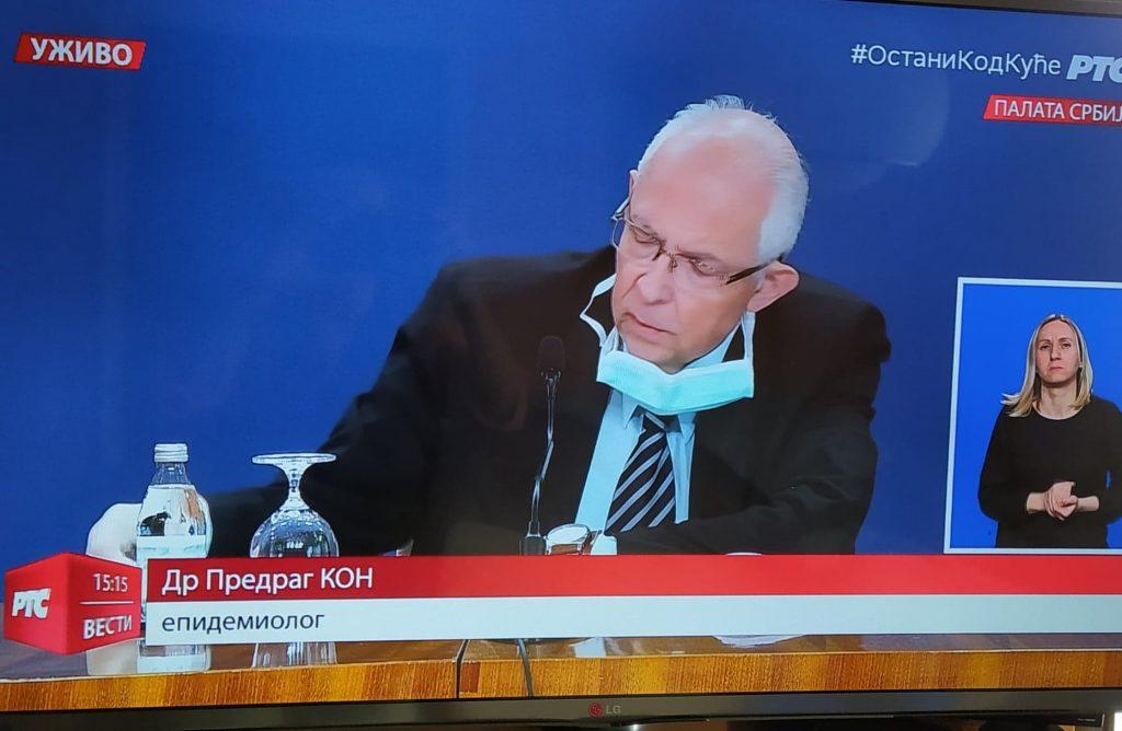 KORONA U Srbiji još sedmoro umrlo i 284 obolelo