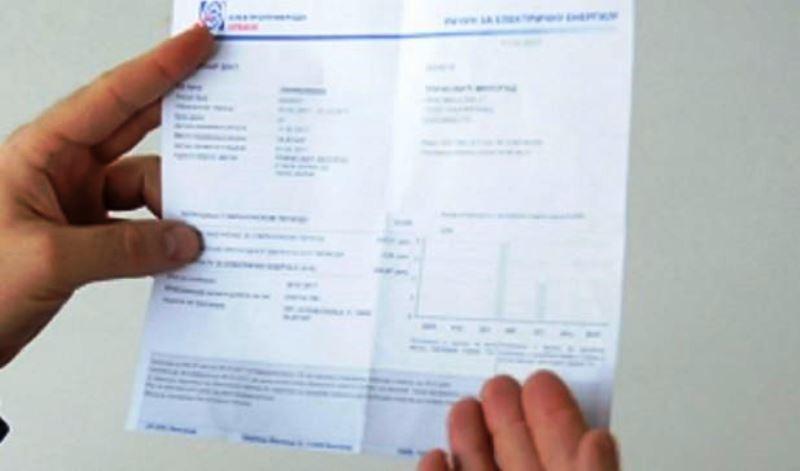 Ako ste zaboravili na neki račun od prethodnih godina možda ćete morati da platite i 10 puta više