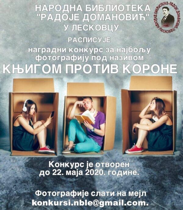 """Foto-konkurs leskovačke Biblioteke """"Knjigom protiv korone"""" otvoren do petka"""