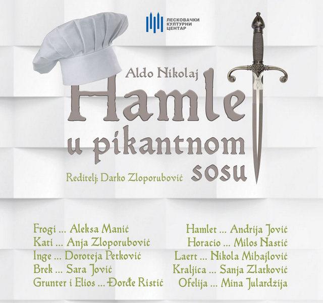 Hamlet, Strings i Bogdan Diklić na programu Leskovačkog kulturnog centra
