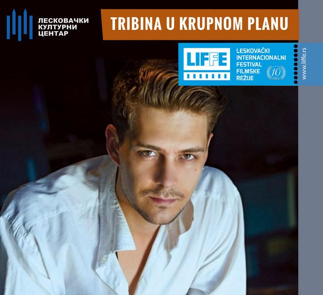 LKC: Večeras na online programu STRINGS festival 2017, u subotu razgovor s Bikovićem