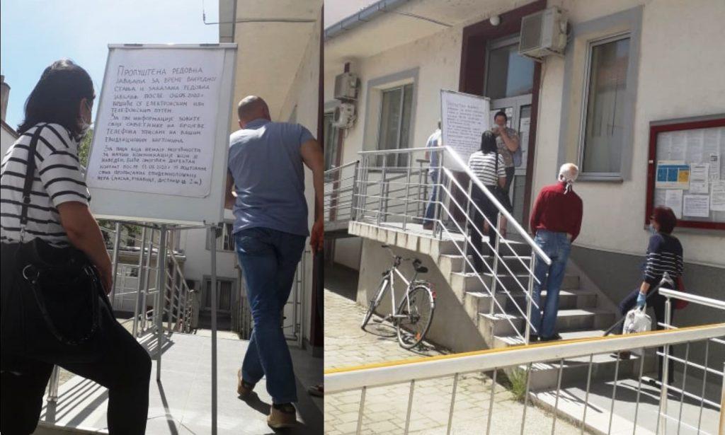 Ispred NSZ u Leskovcu gužve, elektronski sitem ne funkcioniše, niko ne odgovara na pozive građana
