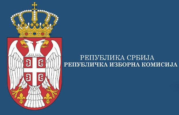 RIK odbila prigovor NSP u vezi sa situacijom u Leskovcu