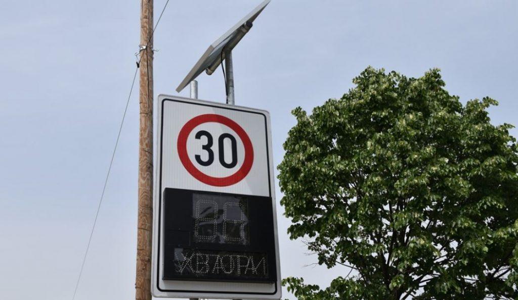 U Leskovcu postavljeni prvi semafori sa informacionim tablama
