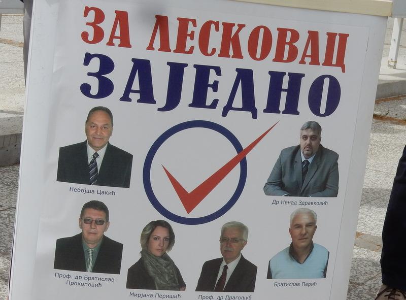 """""""Za Leskovac – zajedno"""": Srbija se zadužila 2 milijarde evra u obveznicima po 3 puta većoj kamati"""