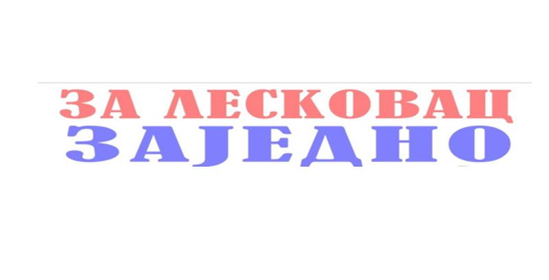 GG Za Leskovac – zajedno osudila pretnje upućene Jeleni Spirić
