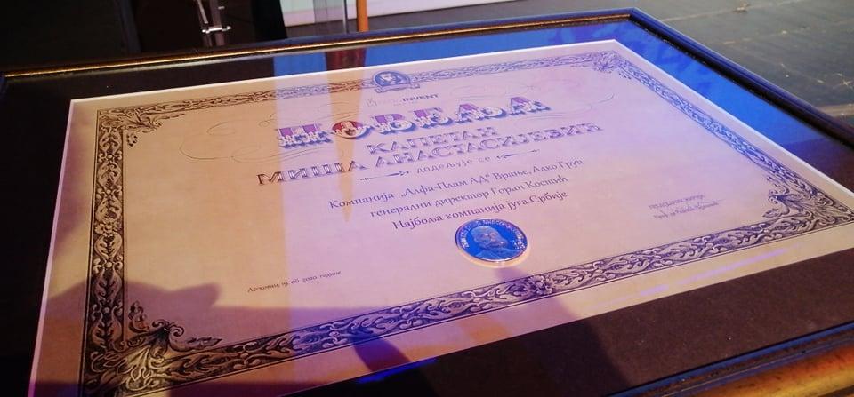 Dodeljene ovogodišnje nagrade Kapetan Miša Anastasijević