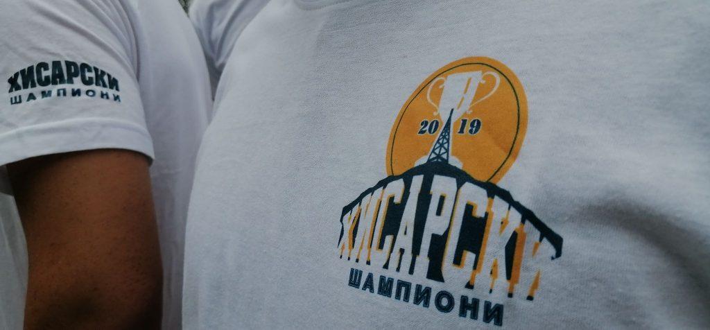 """""""Šampioni"""" sa Hisara organizuju basket i turnir u malom fudbalu"""