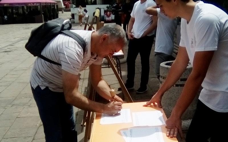 Peticija za novi model upravljanja na Staroj planini