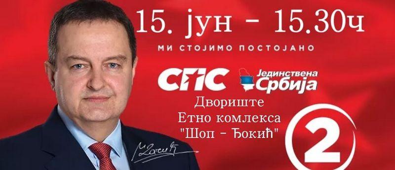 Ivica Dačić u predizbornoj kampanji sutra u Leskovcu