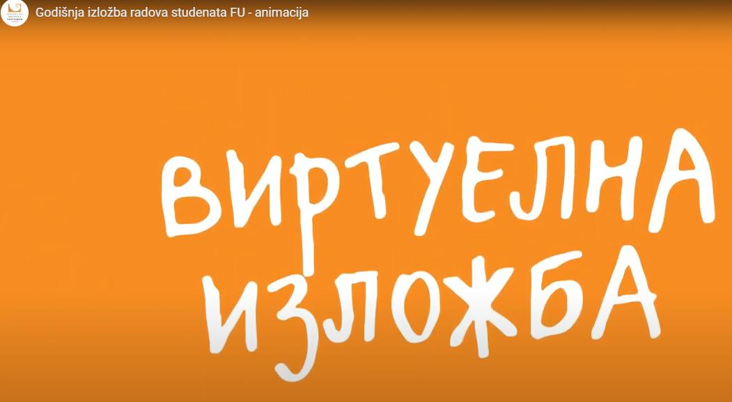 Niš: Godišnja izložba radova studenata Fakulteta umetnosti 2020. na internetu