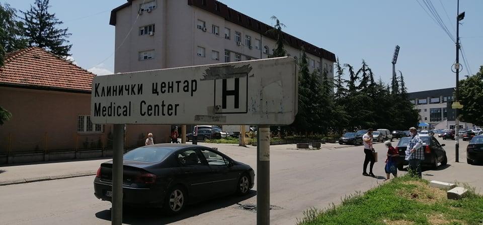 U Kliničkom centru Niš još tri osobe izgubile bitku sa koronom