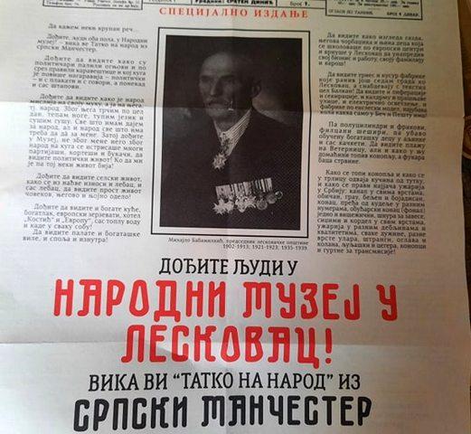 Putovanje kroz srpski Mančester sutra u Narodnom muzeju Leskovac