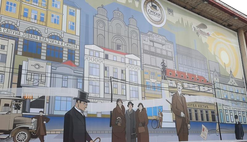 Leskovac se kandiduje za prestonicu srpske kulture 2023. godine