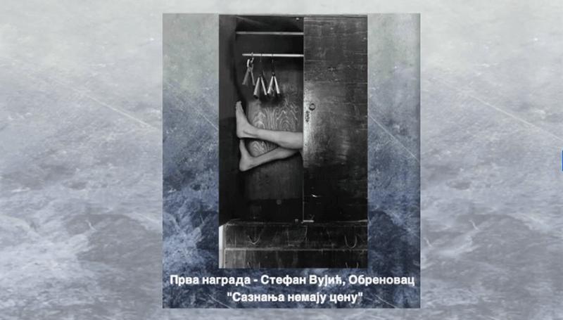 """Otvorena izložba """"Knjigom protiv korone"""", prva nagrada otišla u Obrenovac"""