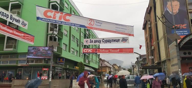 Surdulički naprednjaci optužuju Tončeva da vodi hajku protiv novoizabranih direktora škola