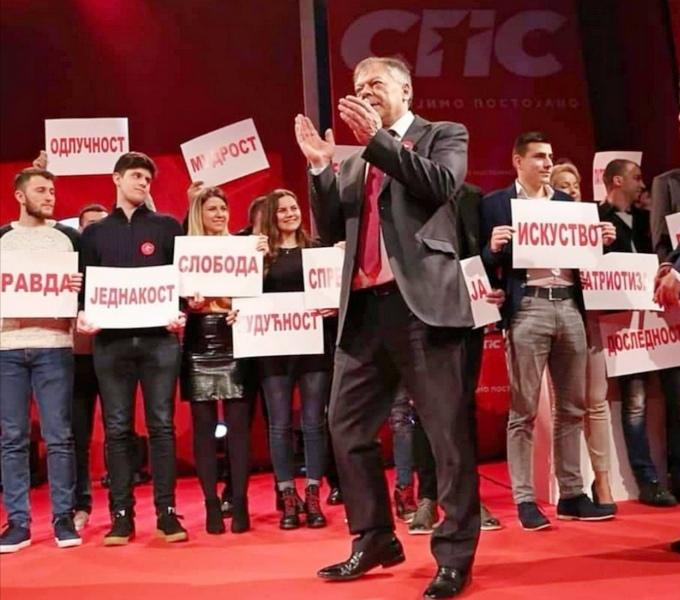 Tončev: Partija spremna na odgovornost, kao vlast ili opozicija