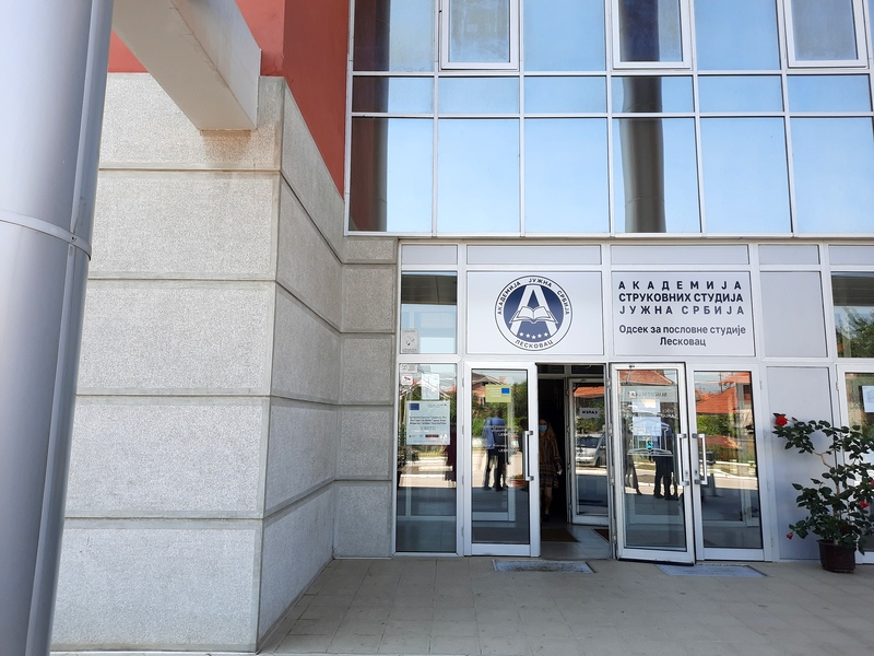 Akademija Južna Srbija raspisala konkrus za drugi upisni rok, ostalo još 72 mesta