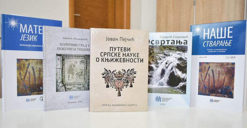 Leskovački kulturni centar izdao nekoliko knjiga