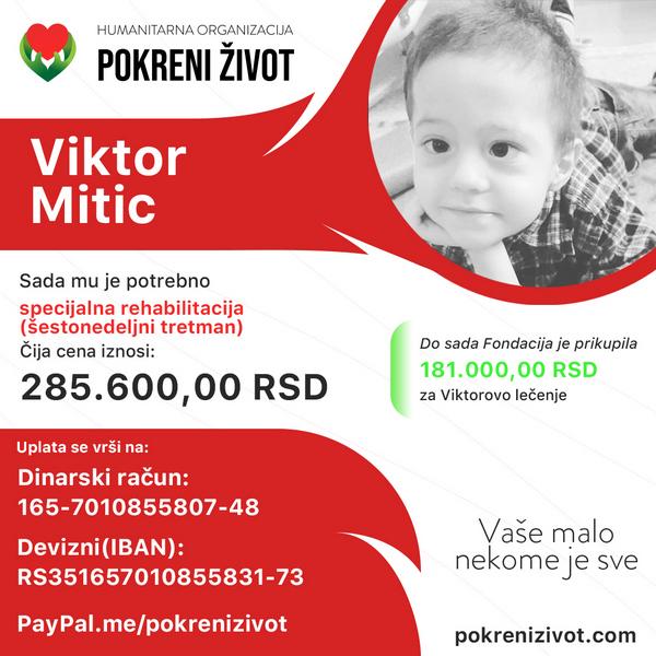 Malom Viktoru iz Leskovca i dalje potrebna naša pomoć da ozdravi