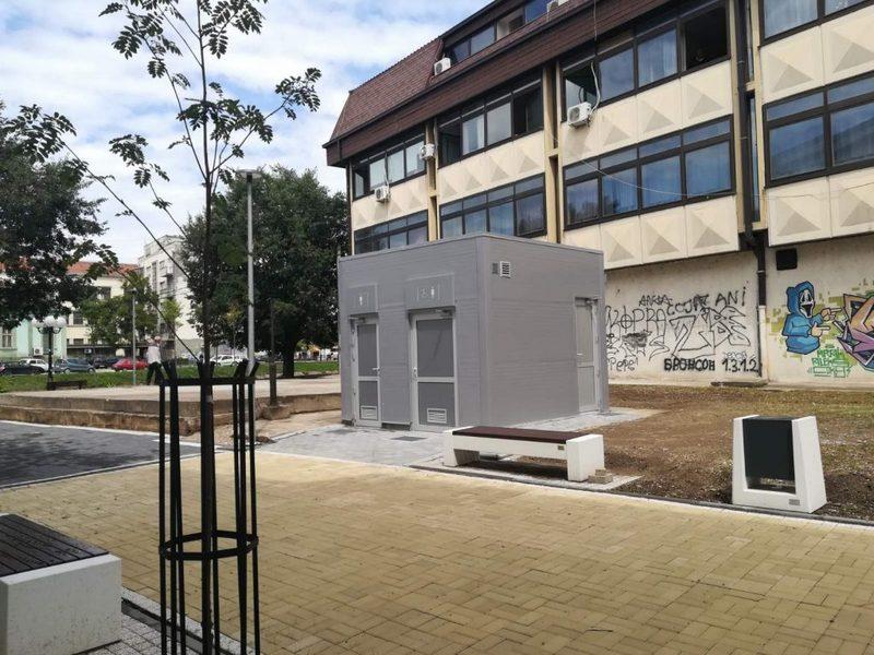 U Leskovcu se planira izgradnja još šest javnih toaleta
