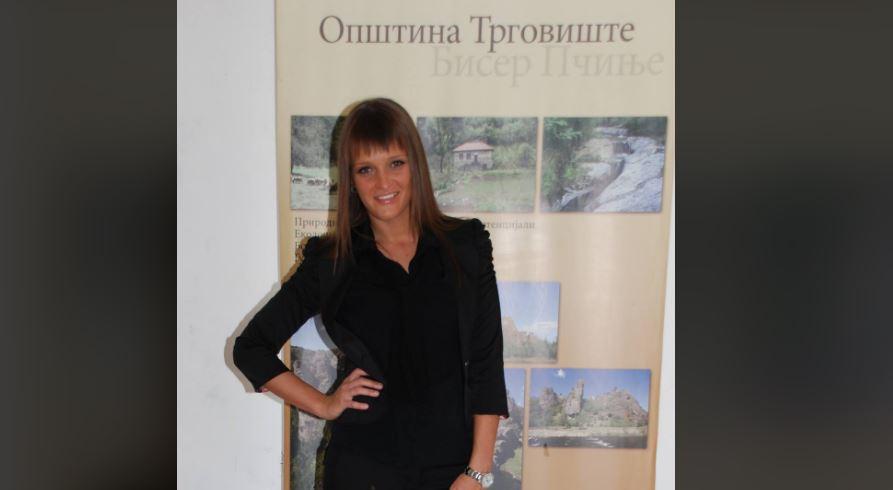 Miljana Stojanović Zlatković prva žena na čelu opštine Trgovište