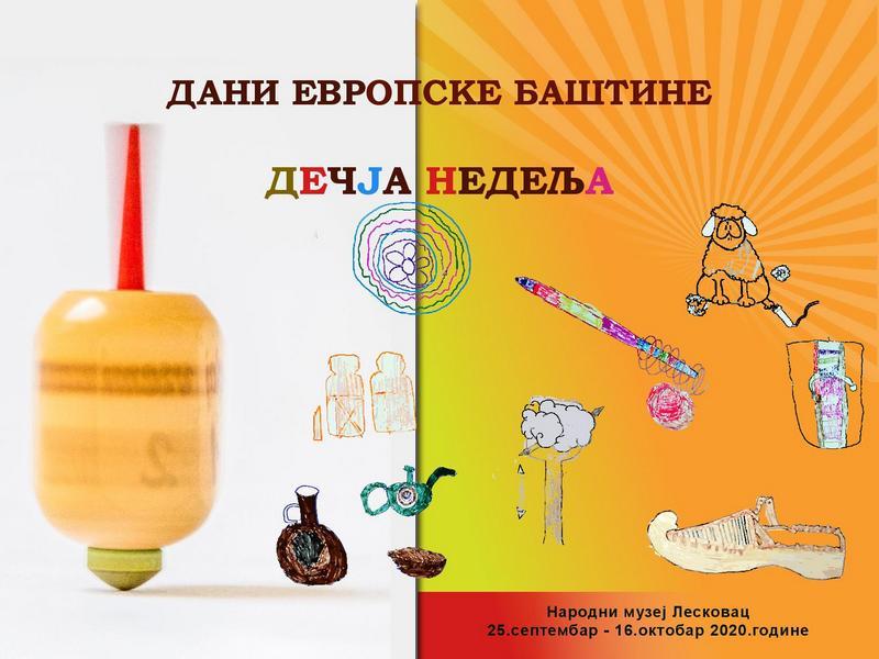 Dani evropske baštine i Dečja nedelja u leskovačkom muzeju (program)