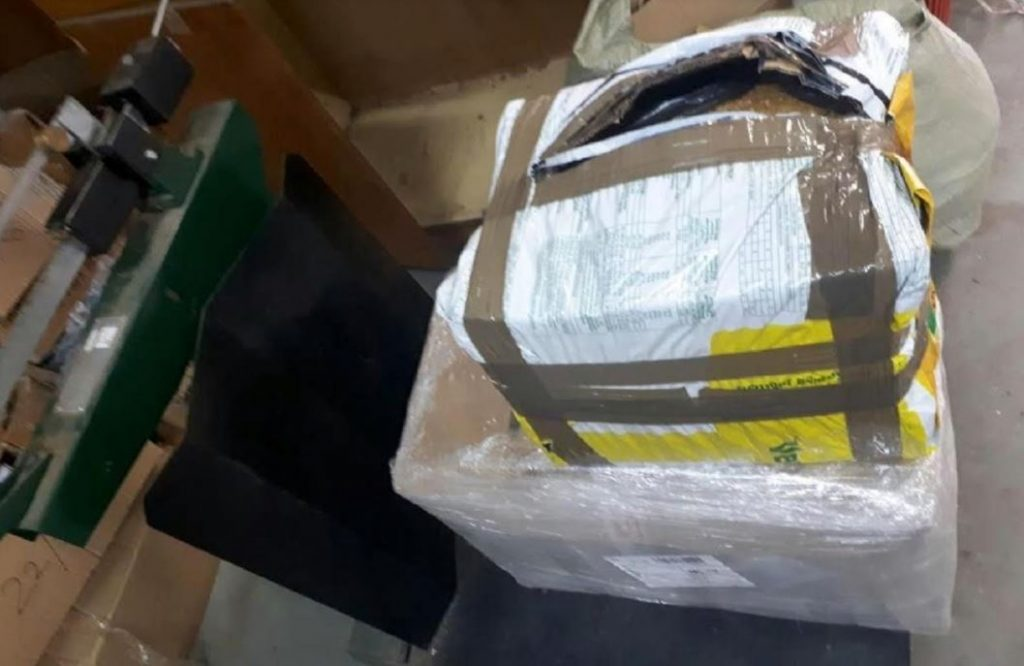 Rezani duvan i sumnjiva garderoba u kurirskim pošiljkama