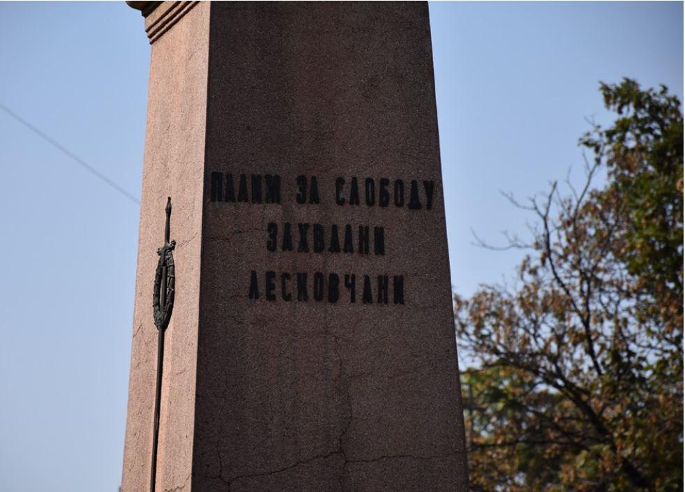 Obeležena 102. godišnjica proboja Solunskog fronta
