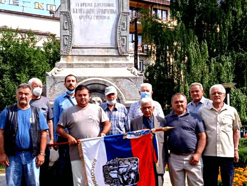 Vlasotinčani obeležili godišnjicu proboja Solunskog fronta