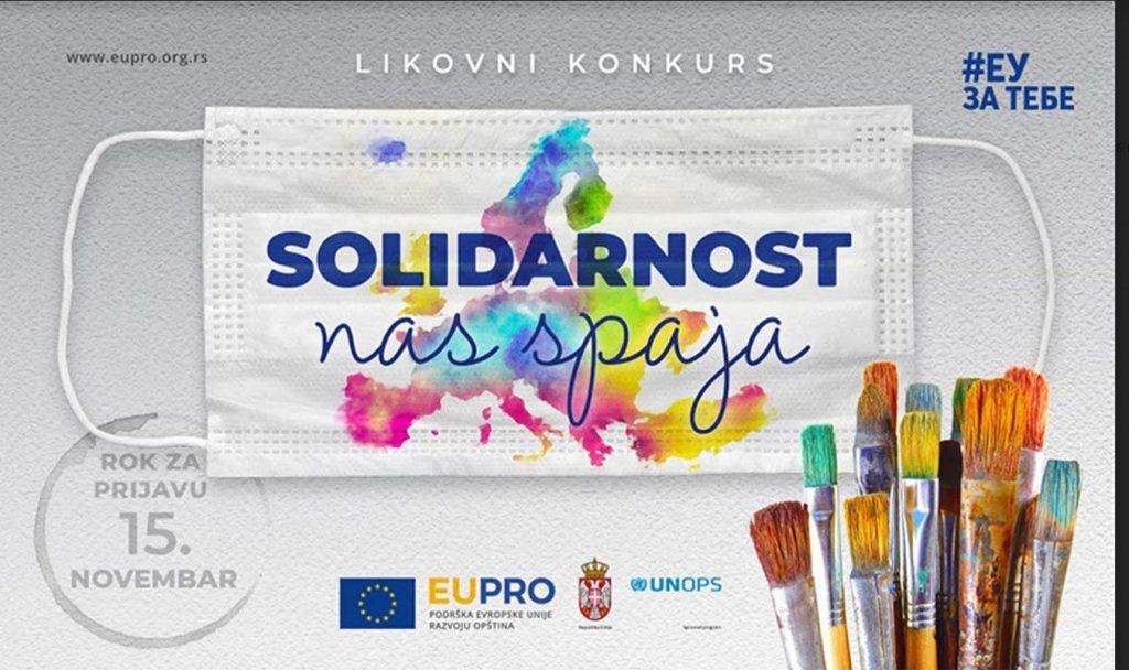 """Solidarnost nas spaja"" – konkurs EU PRO- a"