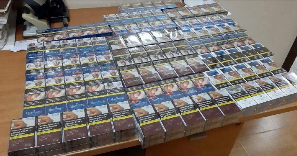 Pune torbe krijumčarenih cigareta