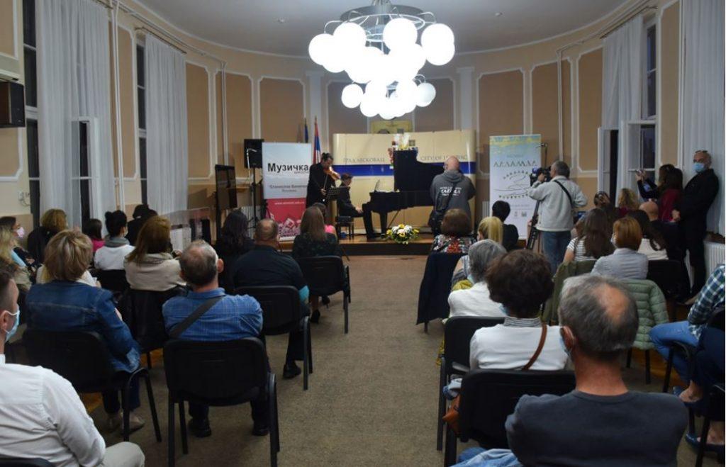 """Koncert Muzičke škole """"Stanislav Binički"""" sutra u Leskovcu"""