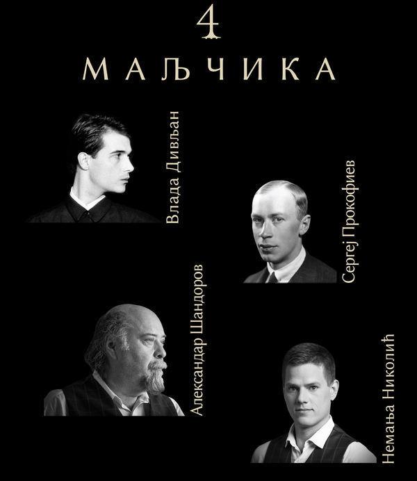 LEDAMUS: Sutra koncert Nebeska Srbija – četiri maljčika